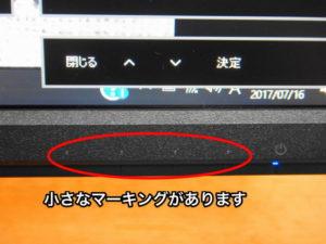 LCD-MF226 操作部アップ