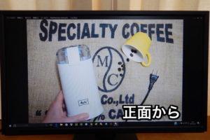 LCD-MF226 正面