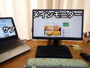LCD-MF226 設置環境